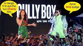 Ranveer Singh's CRAZY Rap On Apna Time Aayega Song LIVE With Alia Bhatt @Gully Boys Music Launch