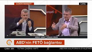 Kenan Kıran FETÖ üyesi ABD casusu Metin Topuz'u 24 TV'de anlattı: Büyükelçiliği beni aradı