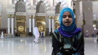 Maryam is reciting few verses from Surah Saba at the blessed Al-Masjid an-Nabawi.