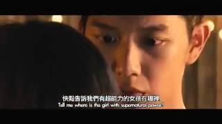 Repeat youtube video 電影《蜜桃成熟時 33D》預告片.mp4