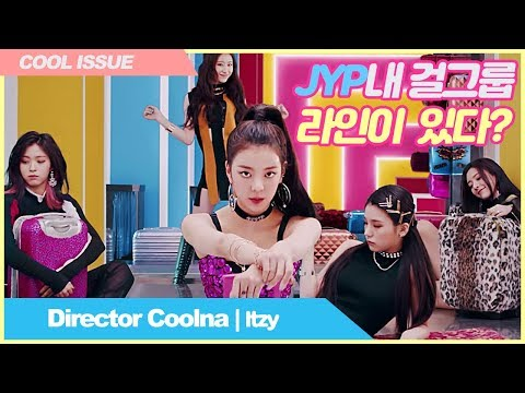 Itzy and Twice have their respective roles in JYP?