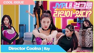 JYP NEW GIRL GROUP MV
