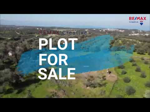 Plot for Sale | Rethymno | Asteri village |   REMAX Creative