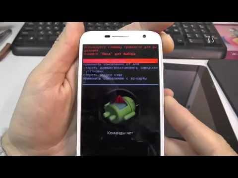 Как разблокировать телефон - Alcatel One Touch Idol 2 Mini