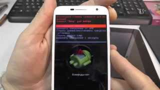 Как разблокировать телефон - Alcatel One Touch Idol 2 Mini(Заходите и смотрите интересное видео на других моих каналах! Мои фильмы творчество и путешествия - http://www.youtu..., 2014-11-07T16:31:51.000Z)