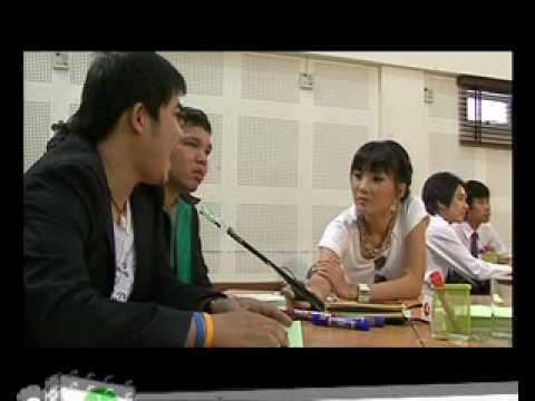 มุมมองคนรุ่นใหม่ต่อการเมืองไทย