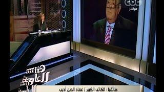 عماد الدين أديب يوضح أسباب الخلاف بين مصر ودول الخليج - E3lam.Org