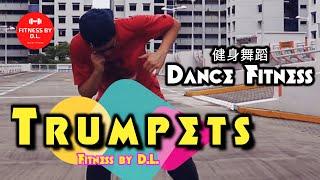 Trumpets by Sak Noel & Salvi ft  Sean Paul | Dance Fitness | Zumba Dance | Workouts | Fitness by DL