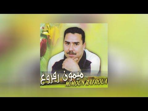 Mimoun Rafroua - Italfayi Ubred - Full Album
