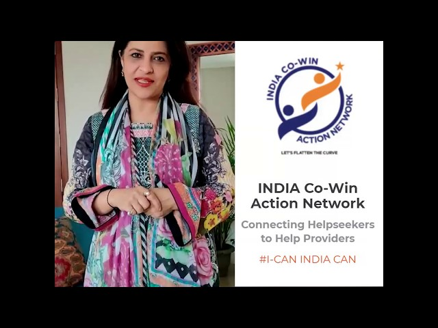 Noted social activist and politician, Shazia Ilmi appeals to the masses to Join the I-CAN movement.