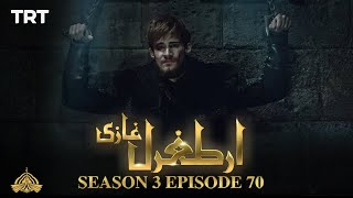 Ertugrul Ghazi Urdu | Episode 70| Season 3