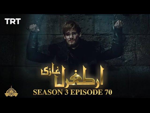 Ertugrul Ghazi Urdu | Episode 70| Season 3