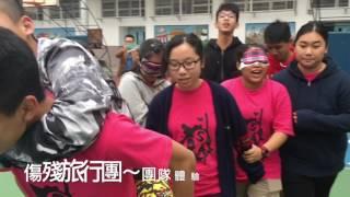 Publication Date: 2017-04-03 | Video Title: 保良局甲子何玉清中學中二、三級SDA訓練