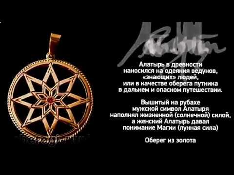 битва экстрасенсов 5 сезон 2