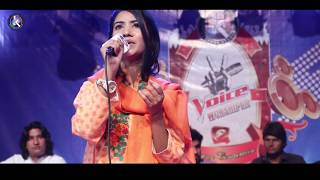 Live Performance Nabhya peyar tuon Yesu Voice Of Worshiper Anum Ashraf presented by Khokhar Studio