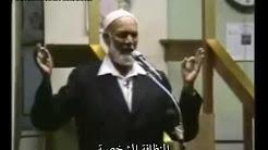 أحمد ديدات - إما دعوة وإما تداعى