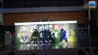 Publication Date: 2017-06-20 | Video Title: 荔景天主教中學 - Teen G|排舞比賽|High Sch