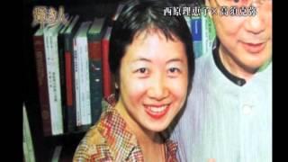 輝き人~何歳からでも楽しめる人生~ 結婚しないゴール 西原理恵子×高須克弥 前編