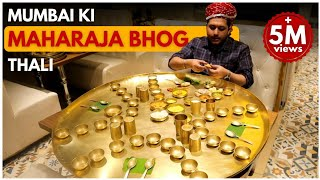 Maharaja Bhog | Unlimited thali | Mumbai Food | Hmm