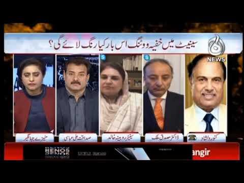 Spot Light With Munizae Jahangir | 18 January 2020 | Foreign Funding Case vs Broadsheet Case
