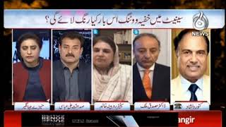 Spot Light With Munizae Jahangir | 18 January 2020 | Foreign Funding Case vs Broadsheet Case