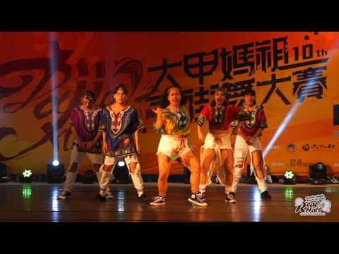 20170318第十屆大甲媽祖盃排舞比賽 SALAW