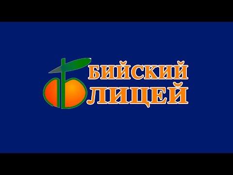 Ю.Ясько (videoYasko): ВЫПУСКНОЙ