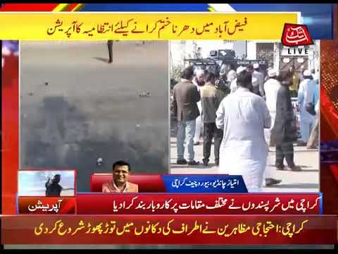 Karachi: Business Closed at Different Places by Miscreants