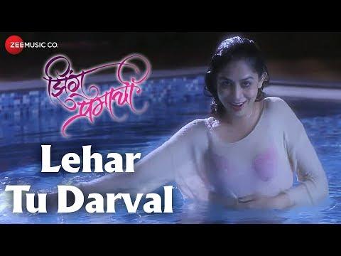 Lehar Tu Darval - Jhing Premachi | Ranjeet Jog & Smita Pawar | Mahesh Matkar & Rishika Sawant