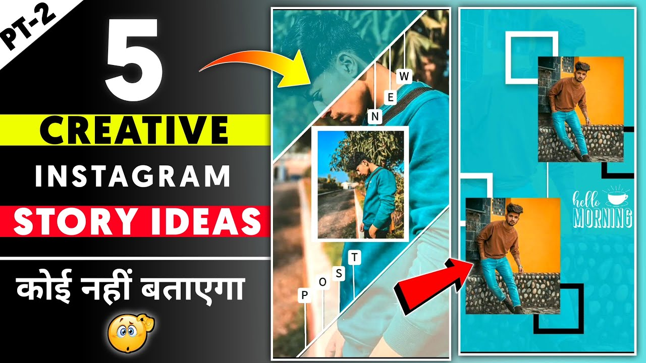 200 Creative Instagram Story Ideas Hindi   Instagram Story Ideas For New Post    Part   20