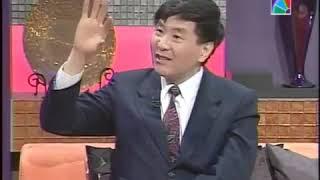 愛情科學(二) 專訪黃達瑩醫生