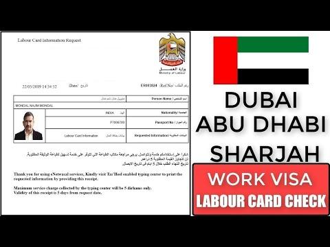 UAE Work Visa Labour Card Online Check 2020