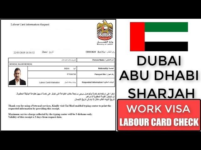How To Check Visa Application Status Online In Uae Check UAE