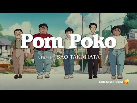 Studio Ghibli Fest 2018 - Pom Poko Trailer