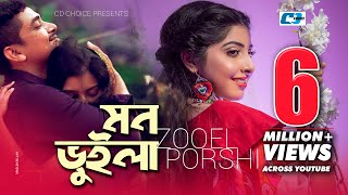 Mon Vuila – Tanjib Sarowar Ft. Porshi, ZooEL Video Download