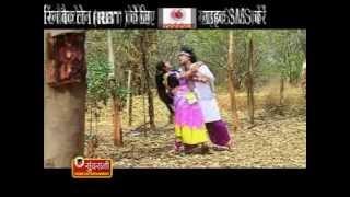 Dil Dikhaye Ke Hotish - Ae Rangreli - Kiran Bharti - Chhattisgarhi Song.mp3