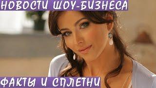 Ани Лорак претендует на звание лучшей певицы России. Новости шоу-бизнеса.