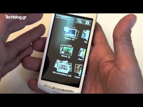Sony Ericsson Xperia Neo V hands-on (Greek)