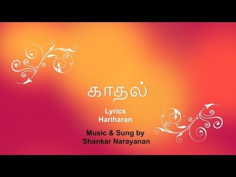 Mozhi Maaravaa - Tamil love song - Lyric video