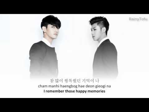 TVXQ! - Catch me ~ lyrics on screen  (KOR/ROM/ENG)