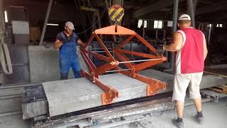 захват для бетонных плит