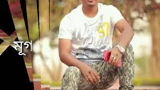 Assamese  song nahor koli dusoku te by achurjya borpatra