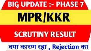 SSC Phase 7 MPR/KKR Scrutiny Result 2020   SSC Selection Post Phase 7 Scrutiny Result 2020