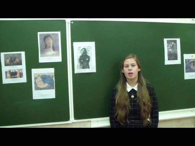 Изображение предпросмотра прочтения – ИринаДубровкина читает произведение «Юному поэту» В.Я.Брюсова