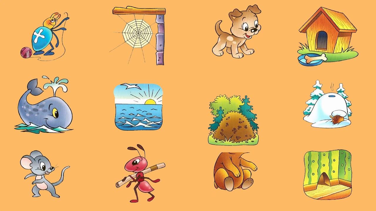 Картинки дома животных для детей
