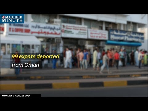 99 expats deported from Oman