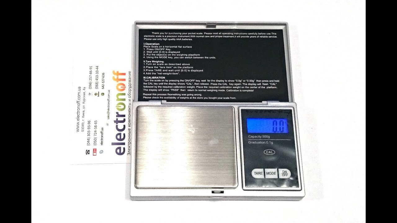 инструкция для весов digital scale professional