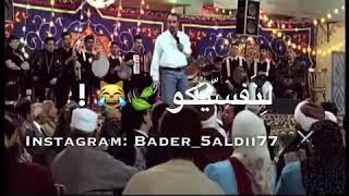 منكو مش مستني ابعدو عني  اجمل اغنيه مصرية بصوت اللمبي. 😍😍😍حالات واتس 😍