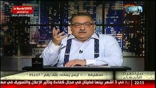 الإغفال المتعمد للدستور ودور الحركات الطلابية فى الحياة السياسية بمصر #مع_إبراهيم_عيسى 16 مارس