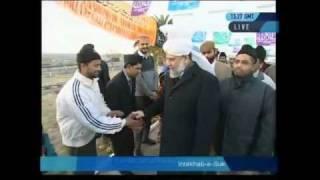 Deen-e-Ahmad Ka Jo Aaj Salar He  Nazam Ahmadiyya (MTA)